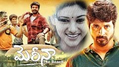 Marina Latest Telugu Full Movie || Sivakarthikeyan, Oviya || Telugu Movies