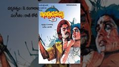 Indradhanasu - Telugu Full Movie
