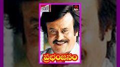 Prabhanjanam - Telugu Full Length Movie - Rajnikanth Rupini