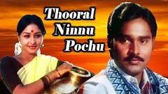 Thooral Ninnu Pochu | Tamil | Full Movie