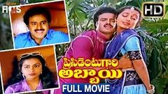 President Gari Abbayi Full Movie HD - Balakrishna | Suhasini