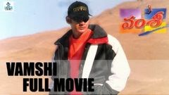 Vamsi (2000) Full Movie Mahesh Babu Namrata Shirodkar & Krishna