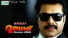 Dubai | Malayalam super hit movie | Ft; Mammootty | Bijumenone | Haneefa others