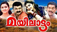 Sathyam 2004: Full Malayalam Movie