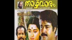 Chandralekha | Superhit Malayalam Comedy Full Movie | Mohanlal & Pooja Bathra