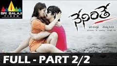 Neninthe Telugu Full Movie Ravi Teja Siya   Part 2 2