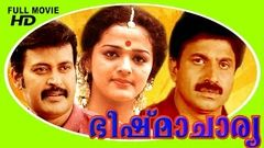 Sammanam | 1997 | Full Malayalam Movie | Manoj K Jayan | Manju Warrier