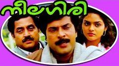 Neelagiri : Malayalam Feature Film : Mammootty : Sunitha : Rajshri Nair