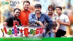 NARASIMHAM Malayalam Superhit Full Movie | Mohanlal | Mammootty | Thilakan | Jagathy