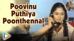 Poovinu Puthiya Poonthennal - Full Movie - Malayalam