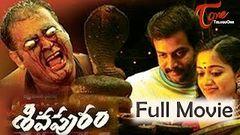 Sivapuram - Full Length Telugu Movie - Prithviraj - Kavya Madhavan