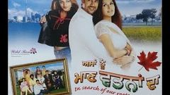 Asa Nu Maan Watna Da   Full Punjabi Movie   Popular Punjabi Movies   Harbhajan Mann Kimi Verma