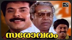 Malayalam Full Movie Sarovaram | Youtube Movie | Mammootty Thilakan Jayasudha