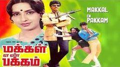 Makkal Enn Pakkam   Tamil Movie 1987   Sathyaraj   Ambika   Rajesh   Nagesh   Nizhalgal Ravi   HD