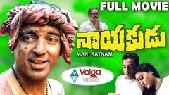 Telugu Movies 2016 | Raghavan Telugu Full Movie | Kamal Hasan Movies | New Telugu Movies 2016