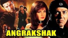 Angrakshak (1995) Full Hindi Movie | Sunny Deol Pooja Bhatt Kulbhushan Kharbanda