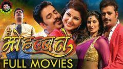 RAKHT BHOOMI (2016) Full Action Bhojpuri Movie | Ravi kishan Monalisa | New Bhojpuri Film HD 2016