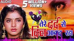 Super Hit 90s Kumar Sanu Hollywood Hindi Songs 2019 KumarSanu Song old