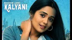 Hello New South Romantic Action Hindi Dubbed Movie | Kalyani Priyadarshan Romantic Dubbed Movie