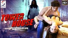 Bhadaas (FULL HD) - Full Length Bollywood Hot Thriller Hindi Movie