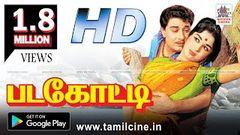 Padagotti old tamil full movie