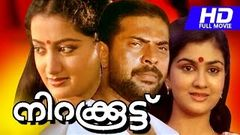 Malayalam Full Movie Nirakkoottu| Full HD Movie | 2015 Upload