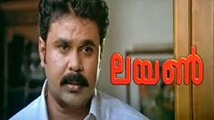 LION Malayalam Full Movie- Dileep Kavya Madhavan