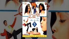 Allari (2002) - HD Full Length Telugu Film - Allari Naresh - Swetha Agarwal - Kota Srinivasa Rao