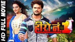 2017 Ka sabse hit bhojpuri film   Diwali Se ek din Pahle Dhamaka   Watch Full Movie