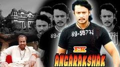 Phir Ek Tahelka - Darshan - Hindi Action Revenge Movie | Hindi Movies 2015 Full Movie