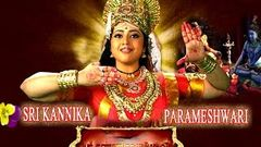 New tamil movie 2015 | sri kannika parameswari | tamil full movie 2015