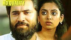 Chapters | Malayalam Full Movie | Family Drama Movie