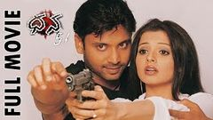 Premante Inthe (2006) - Full Length Telugu Film - Navdeep - Poonam Bajwa - Ramana BV