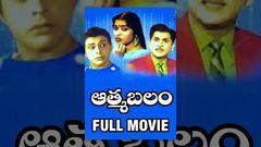 Aatma Balam Telugu Movie | ANR | Saroja Devi | V Madhusudhan Rao