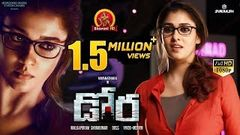Dora Telugu Full Movie - Suspense Thriller - 2017 Latest Telugu Movies - Nayantara