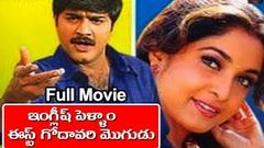 English Pellam Eastgodavari Mogudu Telugu Full Length Movie Srikanth Ramya Krishna