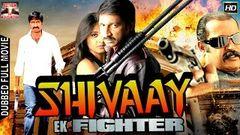 Shivaay Ek Khiladi (2016) Telugu Film Dubbed Into Hindi Full Movie | Ram Charan Kajal Aggarwal