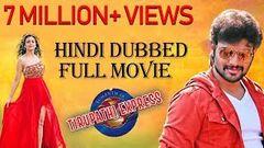 Delhi Express (2016) Telugu Film Dubbed Into Hindi Full Movie   Sumanth Kajal Aggarwal
