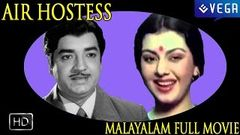 Air Hostess 1980: Full Length Malayalam Movie