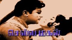 Selvamagal: Full Tamil Movie