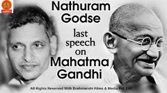Maine Gandhi Ko Nahin Maara