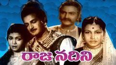 Raja Nandini Telugu Full Length Movie | NTR Rao Anjali Devi | Old Telugu Movies