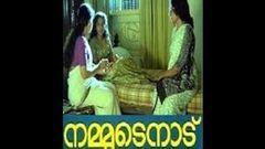 Malayalam Full Movie - Ee Naadu - Full Length Malayalam Movie