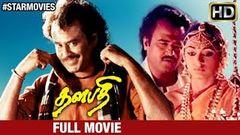 Thalapathi Tamil Full Movie   Rajinikath Mammooty