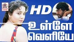 """Ulle Veliye""