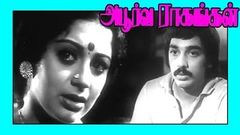 Tamil Superhit Full Movie | Apoorva Raagangal | Kamalhasan - Srividhya