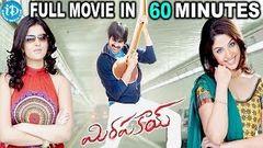 Mirapakay (2011) - Full Length Telugu Film - Ravi Teja - Richa Gangopadhyay - Deeksha Seth