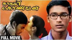 Tamil Hot Full Movie Yen Kadhalin | HD Movie