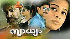 Priyamani (2017) New Telugu Movie | New Telugu Movies 2017 Full Length | Pravarakyudu Telugu Movie