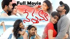 Nesthama Telugu Full Movie Aakash Bianca Desai Poonam Singaar